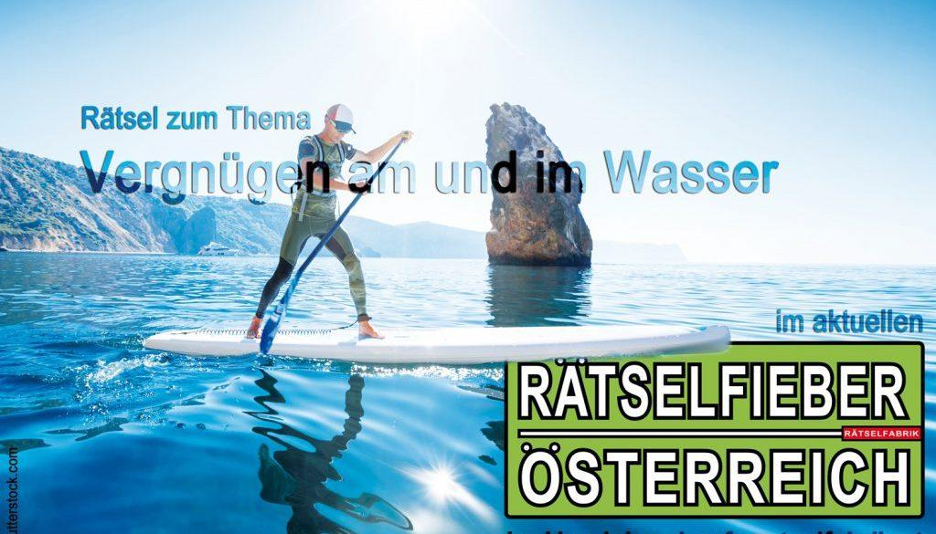 W_Wassersport