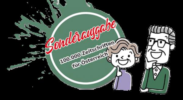 Sonderausgabe 100.000 Zeitschriften für Österreich